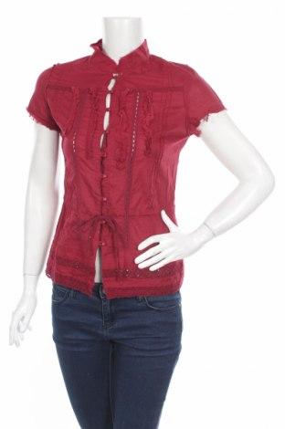 Γυναικείο πουκάμισο Last Girl