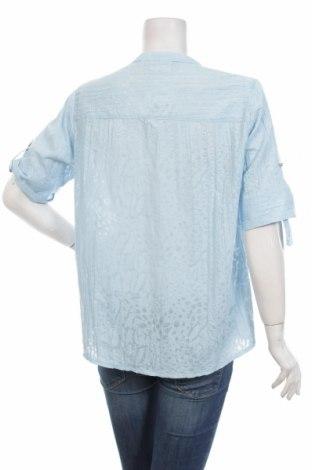 Γυναικείο πουκάμισο Paola