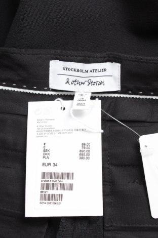 Дамски панталон & Other Stories