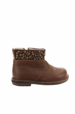 Детски обувки Florens