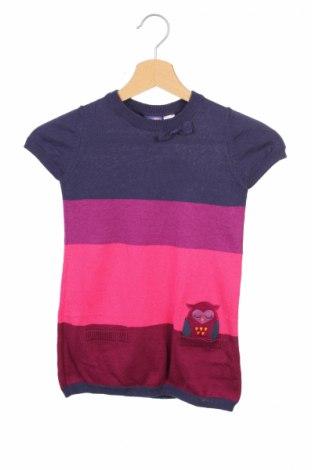 Детски пуловер Lupilu