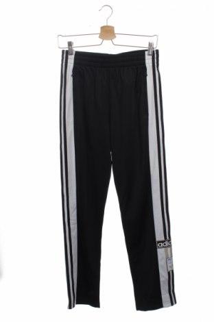 Dziecięce spodnie sportowe Adidas Originals