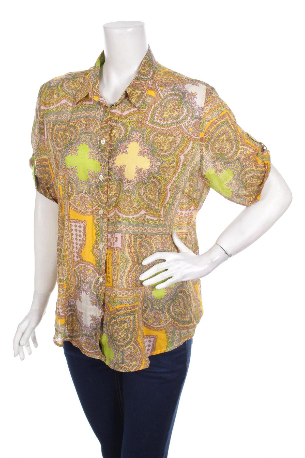 Γυναικείο πουκάμισο Emily Van De Bergh