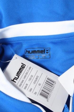 Дамска спортна блуза Hummel