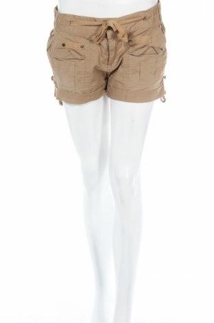 Дамски къс панталон Vintage