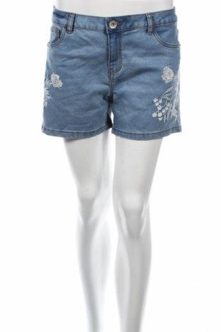 Γυναικείο κοντό παντελόνι Breakers