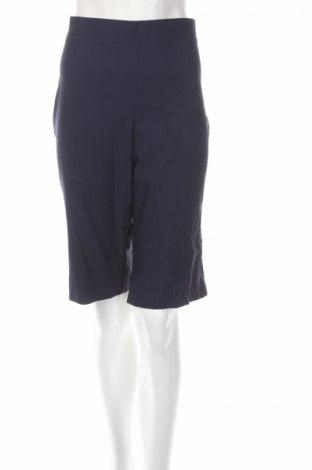 Γυναικείο κοντό παντελόνι Regatta