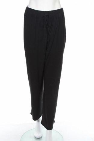 Дамски панталон Saloos