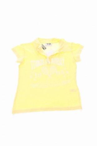 Детска тениска Y.d