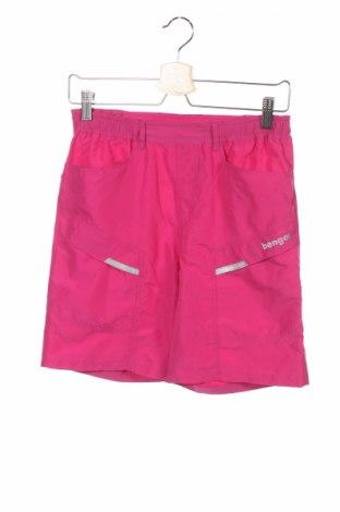 Детски къс панталон Benger