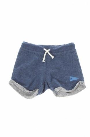 Детски къс панталон H&M