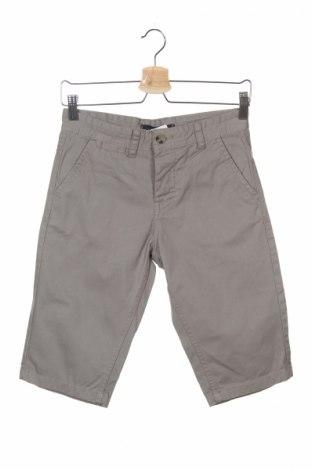 Детски къс панталон Kangol