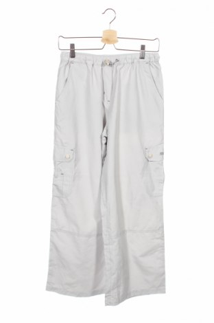 Детски спортен панталон One By One