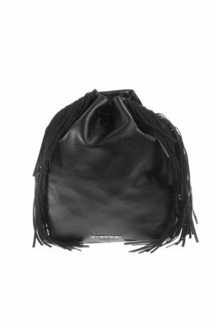 Σακίδιο πλάτης Victoria's Secret, Χρώμα Μαύρο, Δερματίνη, Τιμή 27,71€