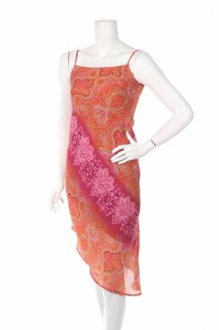 Φόρεμα Avance
