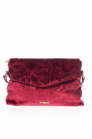 Γυναικεία τσάντα Desigual, Χρώμα Βιολετί, Δερματίνη, κλωστοϋφαντουργικά προϊόντα, Τιμή 38,56€