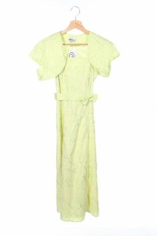 Дамски комплект, Размер S, Цвят Зелен, Цена 12,35лв.