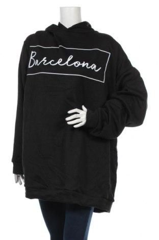 Γυναικείο φούτερ Boohoo, Μέγεθος XXL, Χρώμα Μαύρο, 100% πολυεστέρας, Τιμή 22,91€