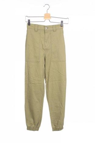 Παιδικό παντελόνι Supre, Μέγεθος 6-7y/ 122-128 εκ., Χρώμα Πράσινο, 98% βαμβάκι, 2% ελαστάνη, Τιμή 22,91€