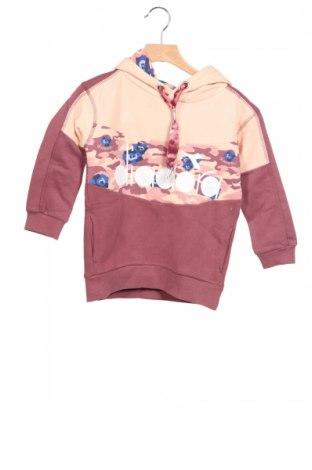 Детски суичър Diadora, Размер 7-8y/ 128-134 см, Цвят Многоцветен, 80% памук, 20% полиестер, Цена 39,00лв.