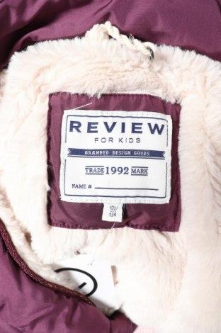 Детско яке Review, Размер 7-8y/ 128-134 см, Цвят Лилав, 100% полиестер, Цена 75,68лв.