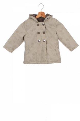 Детско яке за зимни спортове Miss Girly, Размер 2-3y/ 98-104 см, Цвят Бежов, Полиестер, Цена 59,80лв.