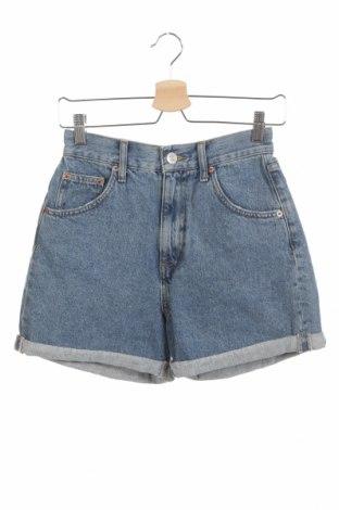 Дамски къс панталон BDG, Размер XS, Цвят Син, Памук, Цена 48,00лв.
