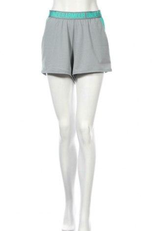 Pantaloni scurți de femei Under Armour, Mărime XXL, Culoare Gri, Poliester, Preț 157,90 Lei