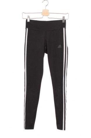 Colant de femei Adidas, Mărime XS, Culoare Negru, 89% poliester, 11% elastan, Preț 92,84 Lei