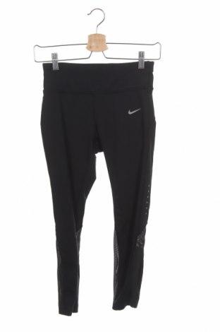 Colant de femei Nike, Mărime XS, Culoare Negru, 78% poliamidă, 22% elastan, Preț 92,84 Lei