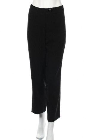 Дамски панталон, Размер S, Цвят Черен, Цена 3,65лв.