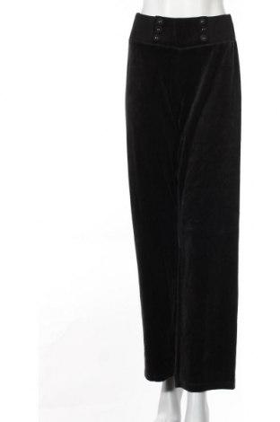 Дамски панталон Miss Shop, Размер XL, Цвят Черен, Памук, полиестер, Цена 9,24лв.