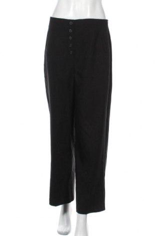 Дамски панталон Vero Moda, Размер M, Цвят Черен, 77% полиестер, 20% вискоза, 3% еластан, Цена 11,71лв.