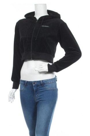 Hanorac de femei Urban Outfitters, Mărime S, Culoare Negru, Bumbac, Preț 170,23 Lei