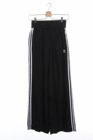 Дамско спортно долнище Adidas Originals, Размер XS, Цвят Черен, Полиамид, Цена 59,40лв.