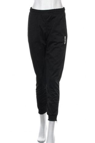Дамско спортно долнище Errea, Размер S, Цвят Черен, Полиестер, Цена 7,56лв.