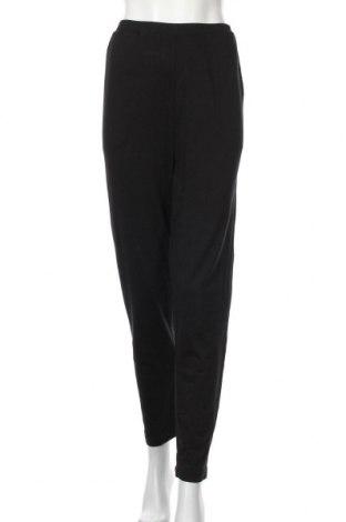 Дамско спортно долнище My Size, Размер XL, Цвят Черен, 60% вискоза, 35% полиамид, 5% еластан, Цена 21,95лв.