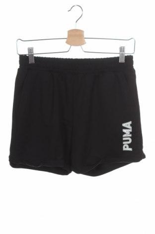 Παιδικό κοντό παντελόνι PUMA, Μέγεθος 15-18y/ 170-176 εκ., Χρώμα Μαύρο, Τιμή 16,66€