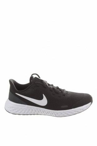 Dětské boty  Nike, Velikost 35, Barva Černá, Textile , polyurethane, Eko kůže, Cena  1725,00Kč
