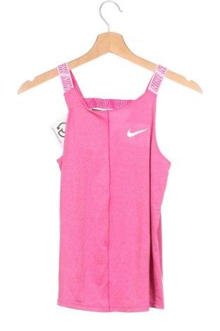 Детски потник Nike, Размер 13-14y/ 164-168 см, Цвят Розов, Цена 33,58лв.