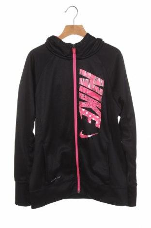 Dětská mikina  Nike, Velikost 11-12y/ 152-158 cm, Barva Černá, Polyester, Cena  446,00Kč
