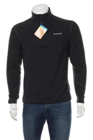 Bluză polară de bărbați Columbia, Mărime S, Culoare Negru, 100% poliester, Preț 236,84 Lei