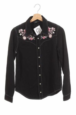 Мъжка риза BDG, Размер XS, Цвят Черен, Памук, Цена 74,00лв.