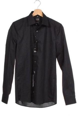 Ανδρικό πουκάμισο Olymp, Μέγεθος S, Χρώμα Μαύρο, 97% βαμβάκι, 3% ελαστάνη, Τιμή 30,54€