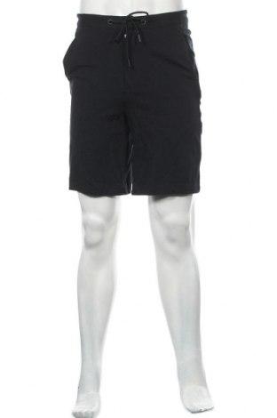 Мъжки къс панталон Zara, Размер S, Цвят Син, 72% вискоза, 25% полиамид, 3% еластан, Цена 12,47лв.