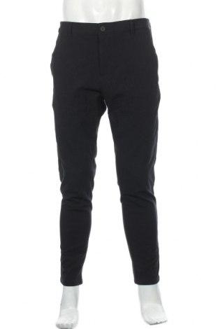 Мъжки панталон Zara, Размер M, Цвят Син, Цена 49,00лв.