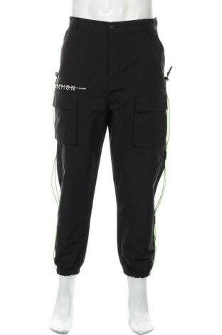 Мъжки панталон Zara, Размер XL, Цвят Черен, Полиестер, Цена 55,00лв.