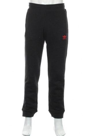 Мъжко спортно долнище Adidas Originals, Размер M, Цвят Черен, 95% памук, 5% еластан, Цена 60,52лв.