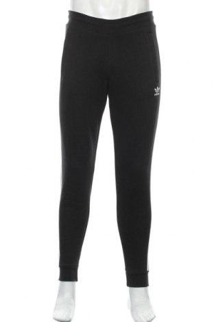 Pantaloni trening de bărbați Adidas Originals, Mărime M, Culoare Negru, 95% bumbac, 5% elastan, Preț 244,25 Lei