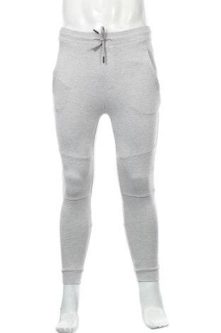 Мъжко спортно долнище Zara, Размер S, Цвят Сив, 77% полиестер, 20% вискоза, 3% еластан, Цена 42,00лв.